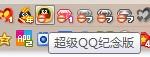 QQ#U622a#U56fe20150327174703 第2张