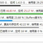 环境搭建:lighttpd+PHP+MySQL+phpmyadmin  搬瓦工64M可运行