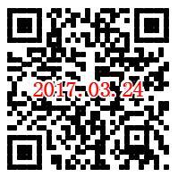 2017-03-24_14-33-52